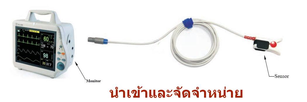 สาย SPO2 probe cable
